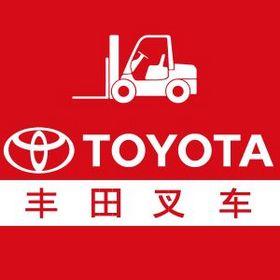 天津丰田叉车销售服务有限公司