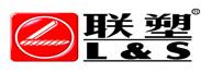 深圳市联塑管道批发中心