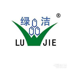 淄博绿洁清洗防腐有限公司