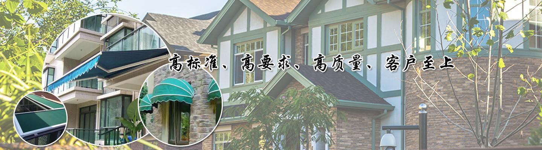 申博太阳城