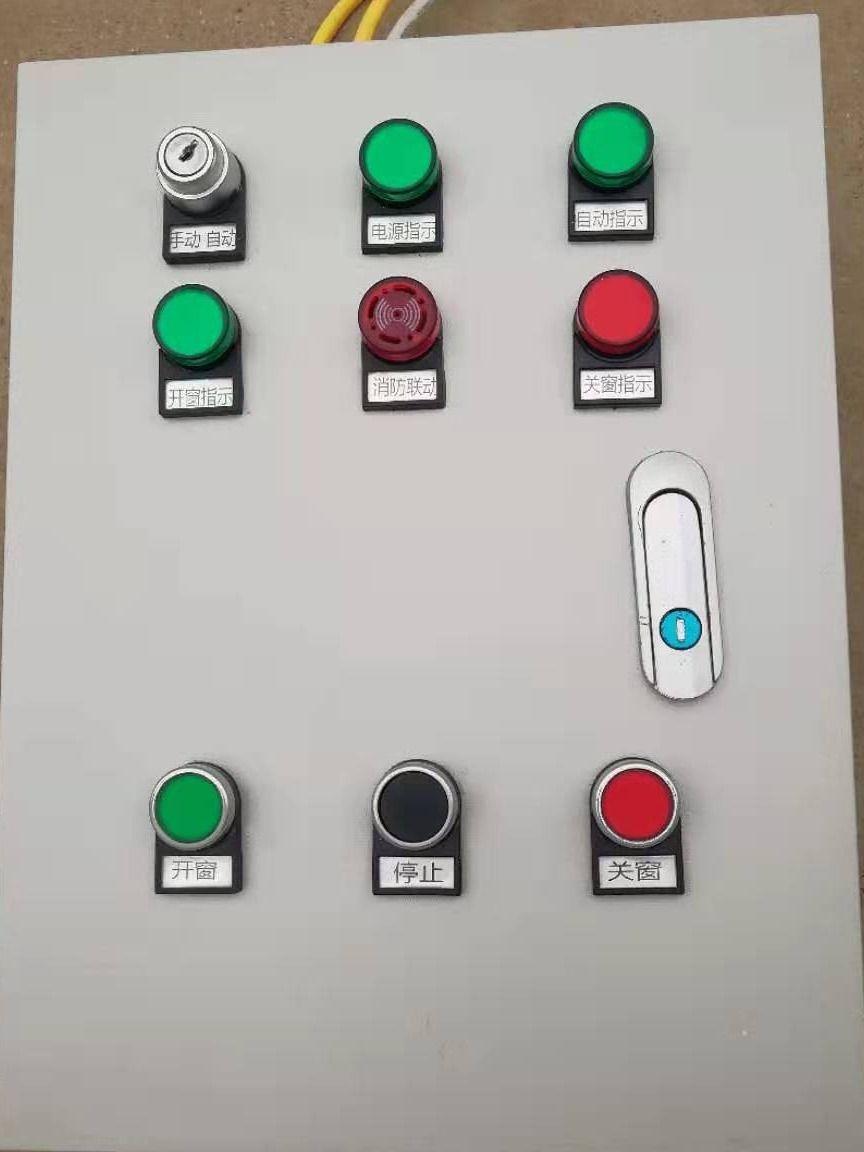 電動控制箱聯動控制箱開窗器控制器控制系統開關光感應消防聯動箱