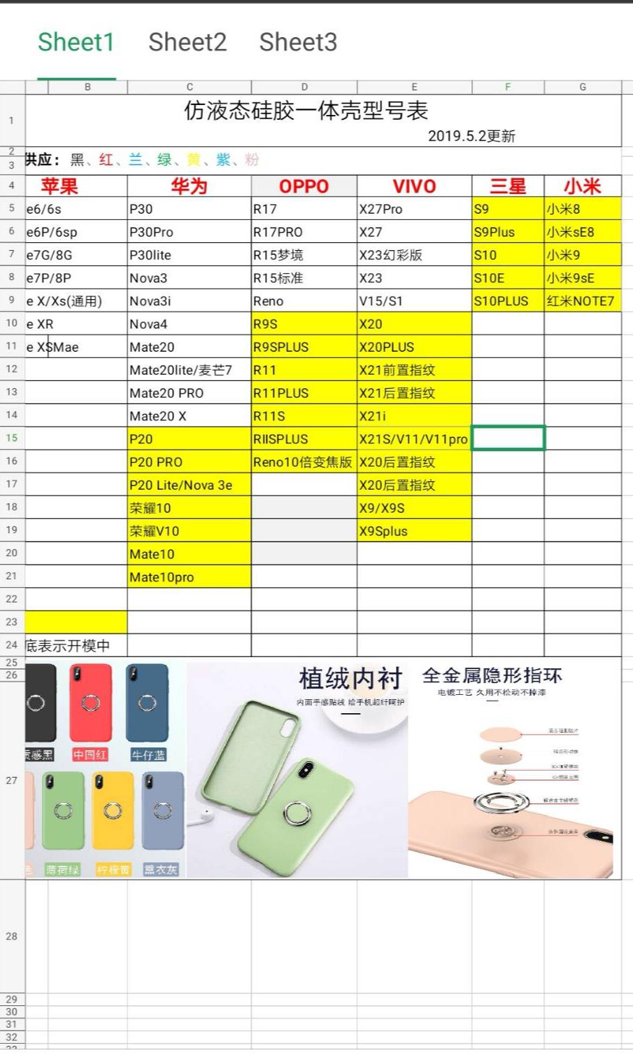 苹果华为p30手机壳硅胶软壳p2020pro套磨砂屏幕iphone超薄旋转怎么设置图片