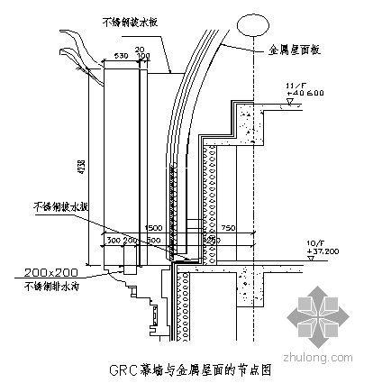GRC构件的安装要求