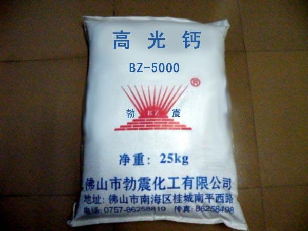 工业级高光钙