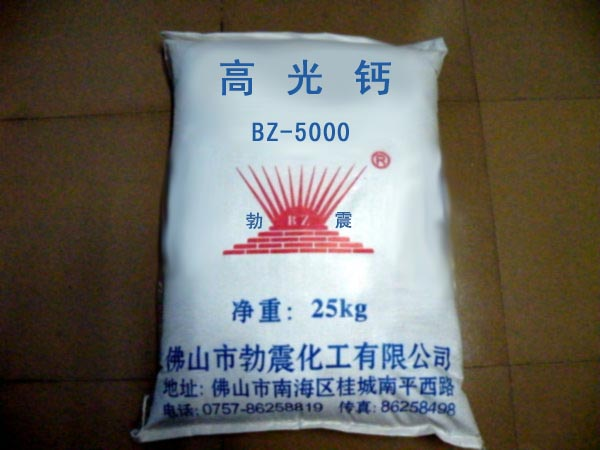 橡胶塑料专用高光钙BZ3000