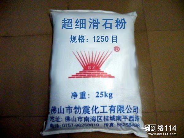 环保型超细滑石粉