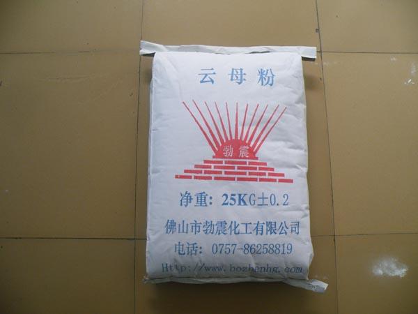 高含量高白度云母粉