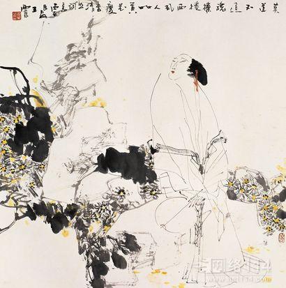 王西京的画市场价自己更冷静和量力而为行动