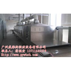 福建五谷杂粮烘焙机