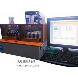 手机充电器测试系统|手机充电器测试设备