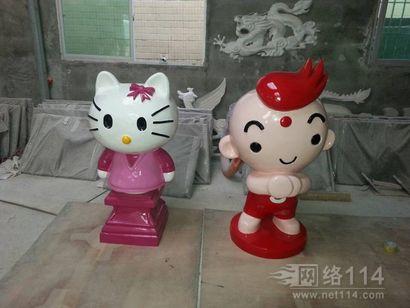 香港卡通雕塑