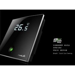 绿动温控器-海林温控器新品发布-绿动(DA2)-绿动(DB2)-海林公司