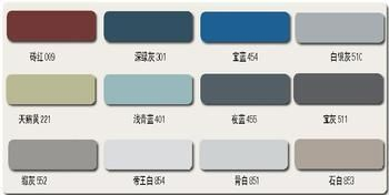 仿宝钢彩涂卷—仿宝钢彩涂板哪里好—仿宝钢哪里好,山东云光钢铁有限公司