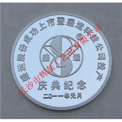 纯银纪念章银质纪念币/高档纪念章/纯金纪念章