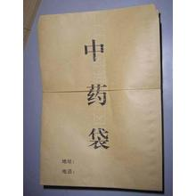中药纸袋厂直销中药纸袋