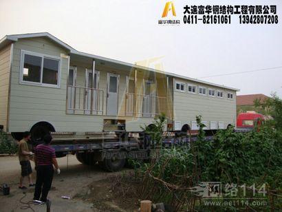 拖车式环保厕所,富华质优价廉dlfuhua