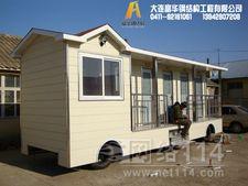 拖车式环保公厕,免水冲专家