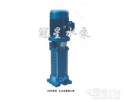 广东VMP立式多级离心泵厂家 高压清水泵