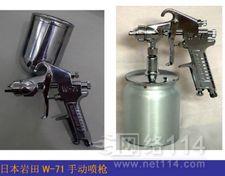 高效雾化型岩田空气喷枪,经久耐用型液体空气喷枪,雾化喷枪