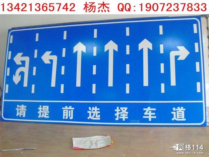 道路交通标识/小区道路标志牌生产图片