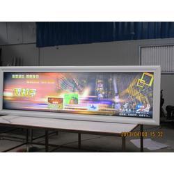 西安拉布灯箱户外灯箱超薄灯箱产品系列