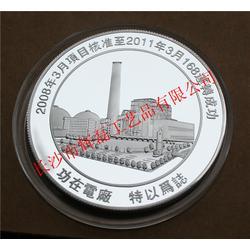 电力纪念品发电公司纪念品热电厂纪念品投产礼品