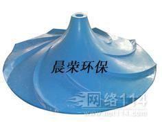 曲面搅拌机生产