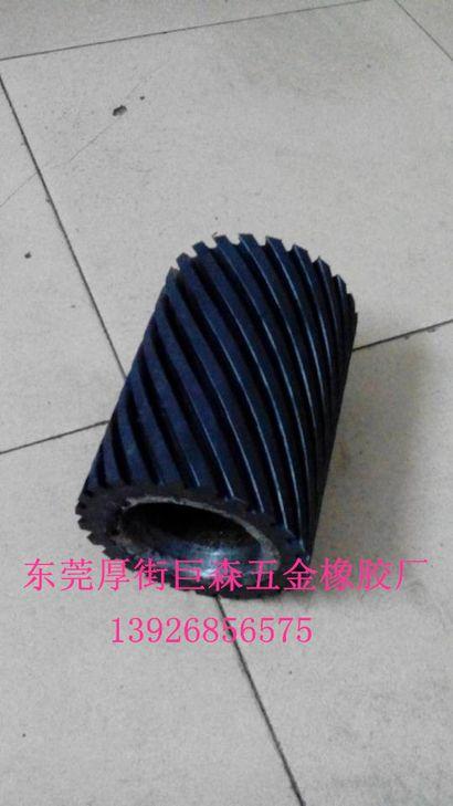 东莞厚街巨森150 X 200橡胶抛光轮、砂带机橡胶轮耐磨