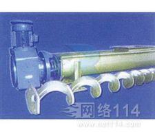 晨荣环保WLS系列无轴螺旋输送机