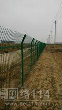 隔离网--南水北调专用渠道隔离网(防护网)