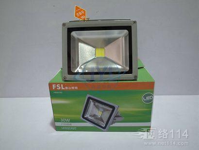 LED灯具价格 佛山照明20W-100W LED泛光灯