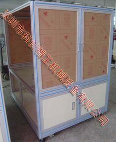 加工钣金封板 工业铝型材机架 铝型材框架 铝型材机架  铝架 查看原图(点击放大)