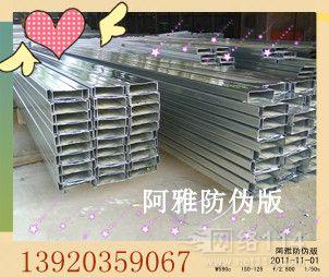 太阳能支架热镀锌C型钢 内蒙热镀锌C型钢批发厂商