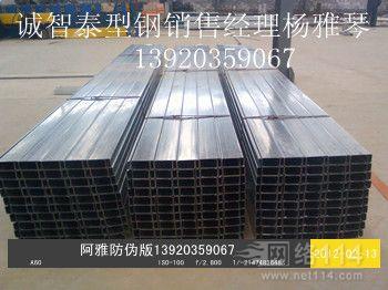 南京热镀锌C型钢厂家 太阳能支架C型钢厂家