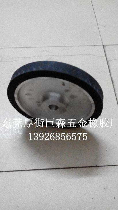 阳江阳东250X30平面磨刀机胶轮、橡胶抛光轮、离心轮