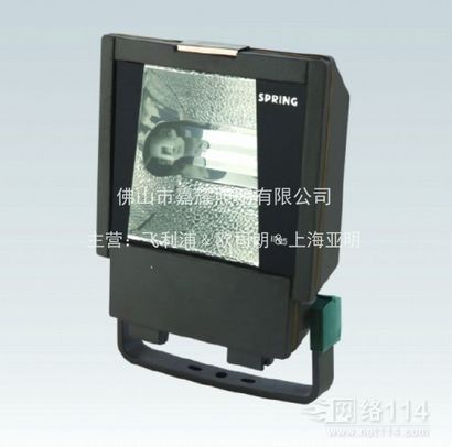SBN616-150W双端泛光灯 司贝宁一体化射灯 投光灯具