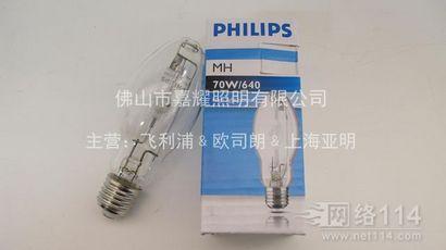 飞利浦MH 70W-150W E27小功率金卤灯泡