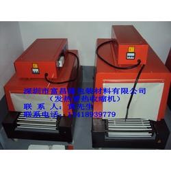 深圳收缩机,深圳热收缩机,深圳链条收缩机收缩机