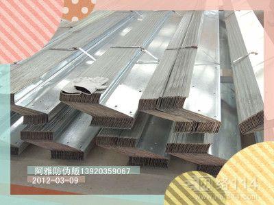 银川Z型钢 太阳能支架热镀锌Z型钢