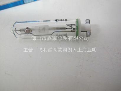 进口套餐金卤灯 飞利浦CDM-TM 35W/930 PGJ5气体放电灯