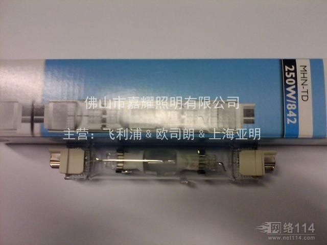 飞利浦MHN-TD 150W/250W双端金卤管