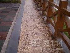 重庆彩色压模混凝土公司