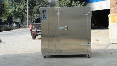 500℃烘箱、干燥箱