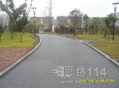 武汉彩色透水混凝土路面
