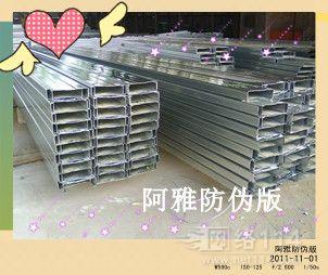 热镀锌Z型钢檩条厂家