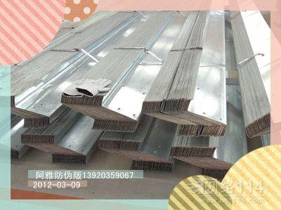 南昌热镀锌Z型钢|Z型钢厂家批发