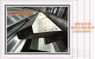 营口Z型钢|营口热镀锌Z型钢|天津Z型钢厂家批发
