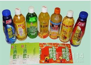 饮料收缩膜签,饮料印刷收缩标