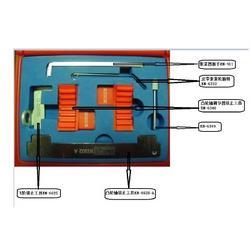飞轮锁止工具EN-6625