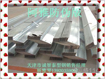威海Z型钢 热镀锌Z型钢厂家